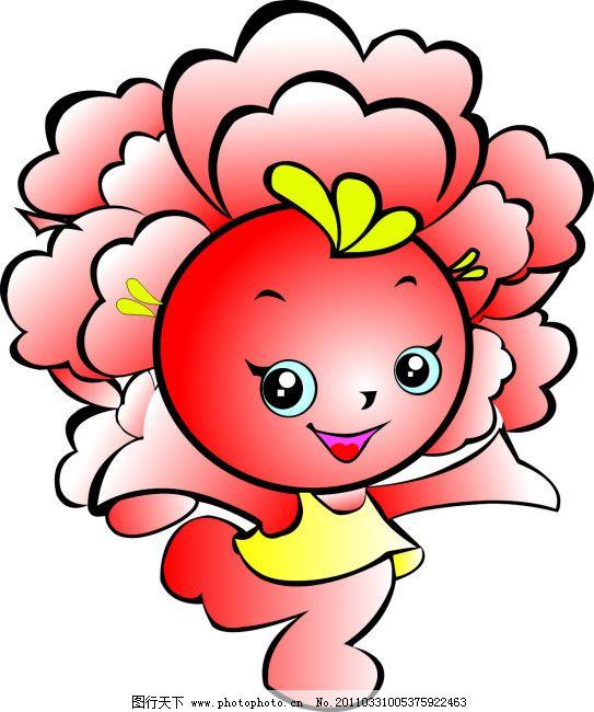 卡通花仙子免费下载 花仙子 卡通 可爱花朵 矢量源文件 卡通 花仙子