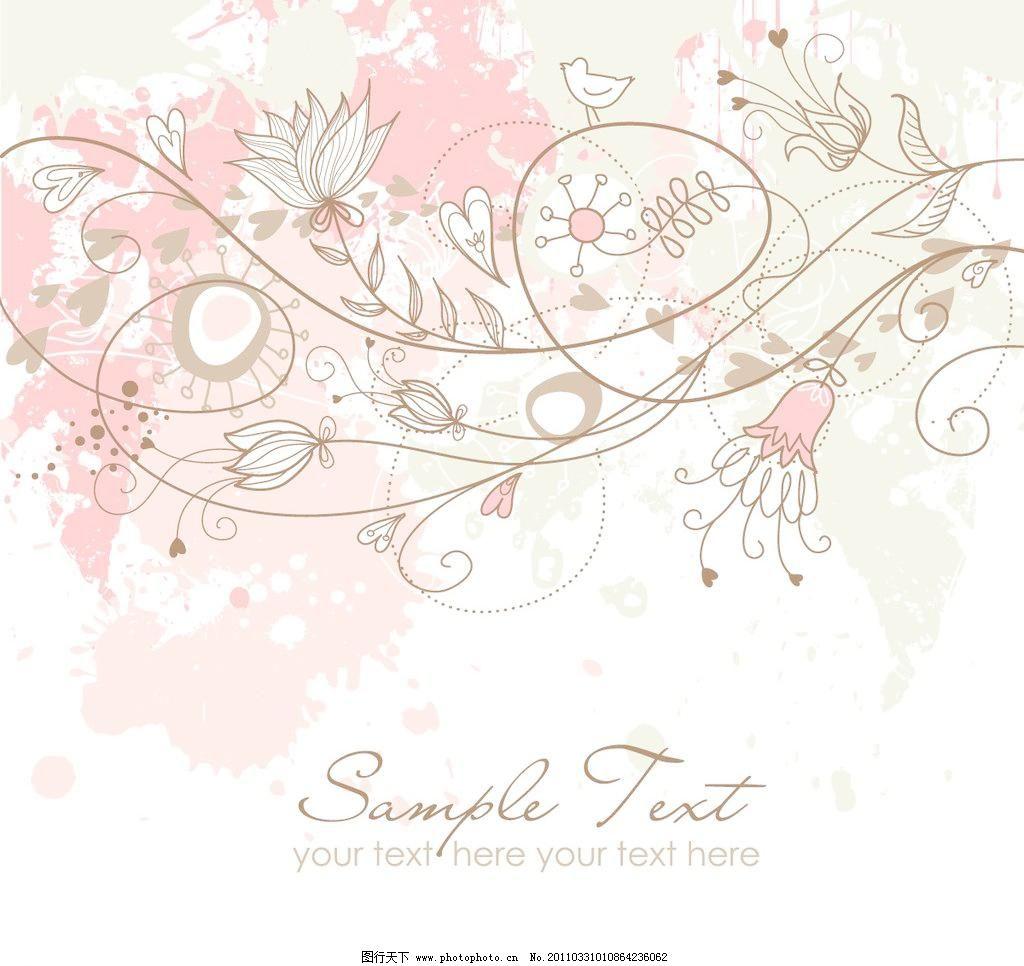 古典花纹 欧式传统花纹矢量素材