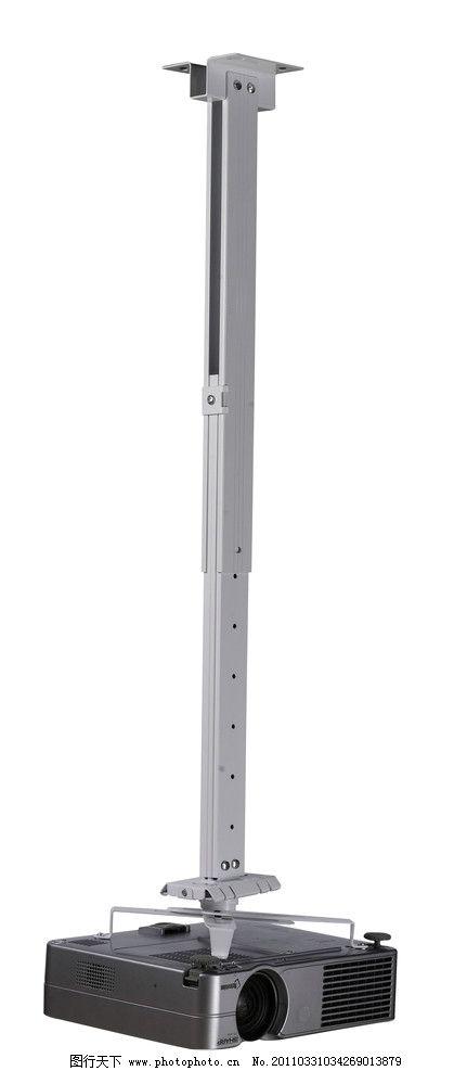 投影机吊架 吊架 其他 现代科技 设计 200dpi jpg