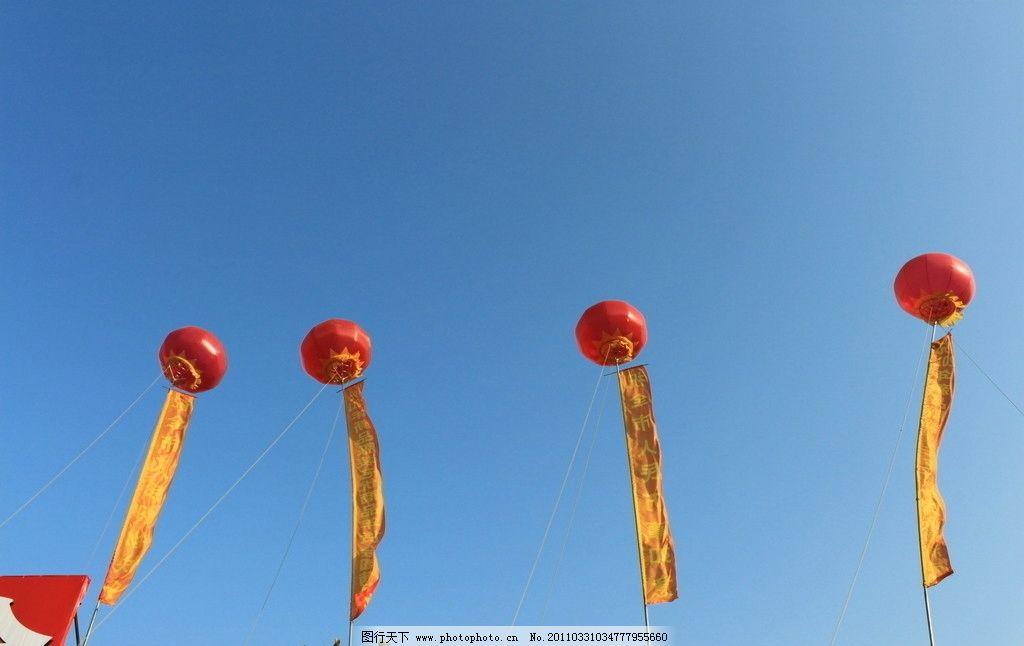 会展中心 气球 彩带 厦门会展中心 灯笼 飘带 展会 厦门风光 厦门