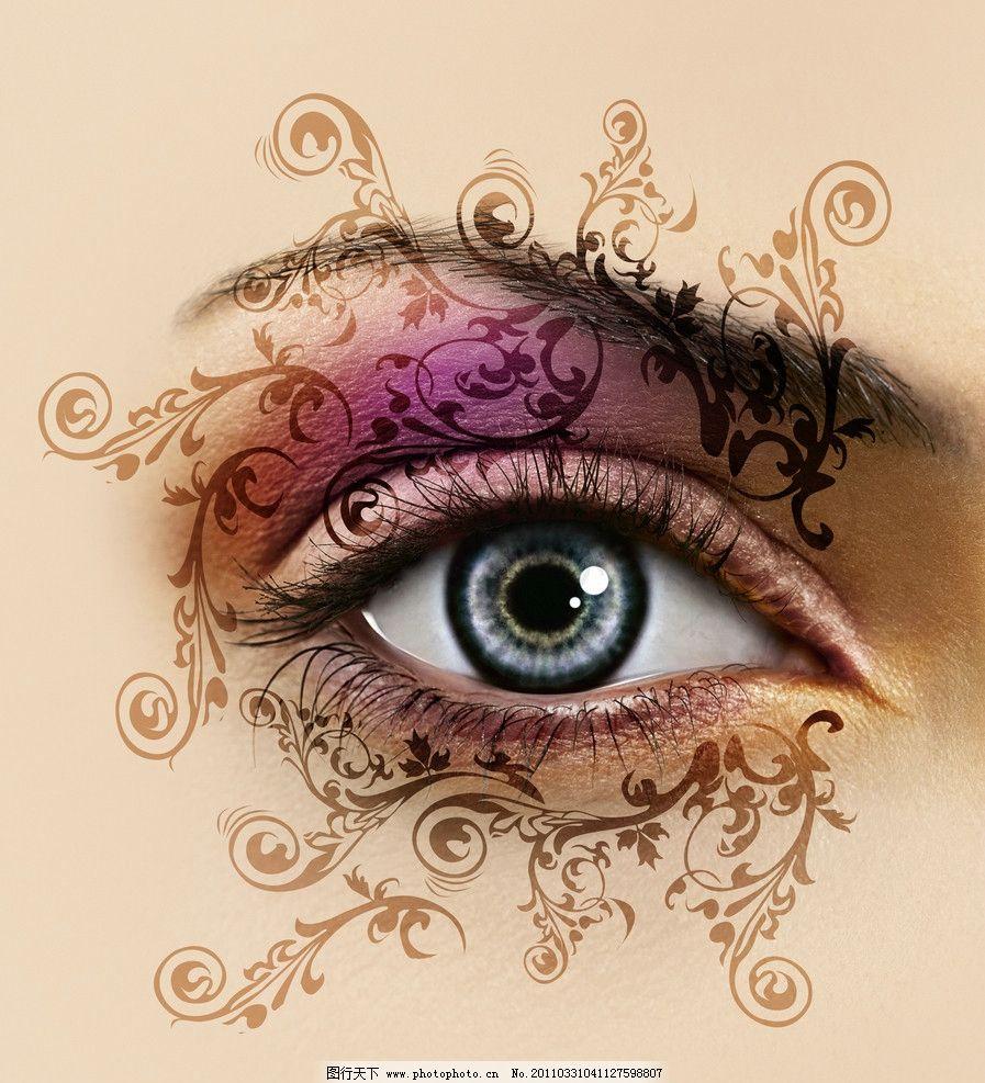 漂亮眼睛装饰 眼睛特写 花纹 欧式花纹 浓妆 彩妆 花纹图案 现代美容